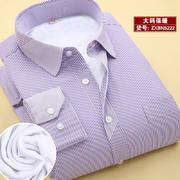 2015佐马仕新款大码条纹男士保暖衬衫ZXBN5222