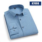 2020佐马仕春秋新款高档男士长袖衬衫K7098