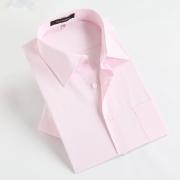男士工装短袖衬衫DG2004(可用同货号长袖裁短袖)