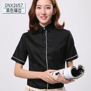 2017佐馬仕女式新款正裝領方領鑲邊女短袖襯衫DNXB2657