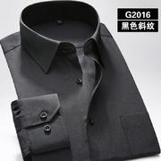 佐马仕新款男士修身款职业装工装衬衫X2016