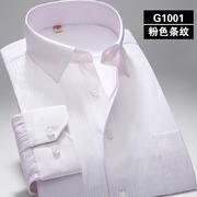 淡粉色隱型豎條紋G1001