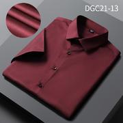DGC21-13
