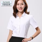 2016年佐馬仕新款女士V領工裝短袖襯衫DV2655
