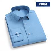 2020佐马仕春秋新款高档男士长袖衬衫L9061