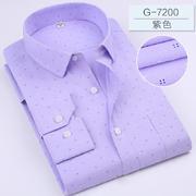 2017春季新款长袖衬衫G-7200