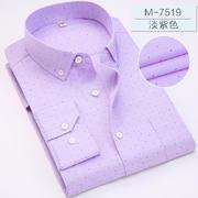 2017春季新款長袖襯衫G-7519