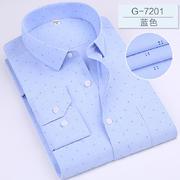 2017春季新款长袖衬衫G-7201