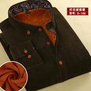 2015佐马仕新款男士全棉灯芯绒保暖衬衫D-108