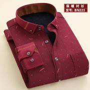 2016新款真超保暖衬衫BN223红