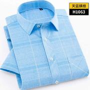 2018佐馬仕新款男士時尚棉麻短袖襯衫DH1063