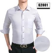 2018佐马仕男士新款弹力免烫商务休闲工装衬衫G2801
