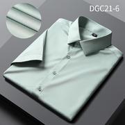 DGC21-6