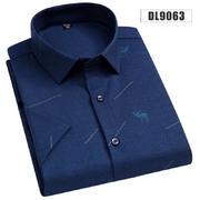 2020新款短袖襯衫DL9063