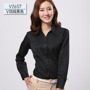 2016佐马仕新款女式长袖工装衬衫V2657