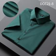 DGC21-8