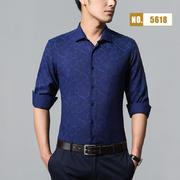 2018佐马仕新款男士棉麻印花长袖衬衫M85618