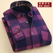 2016新款真超保暖襯衫BN251