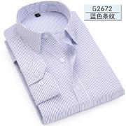 2017佐馬仕新款男士正碼職業裝工裝襯衫G2672