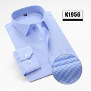 2019佐马仕新款高档男士休闲商务衬衫高棉系列K1956