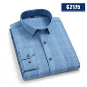2020佐馬仕春秋新款高檔男士長袖襯衫G2175