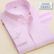 2016佐馬仕新款男士工裝職業裝襯衫G2660