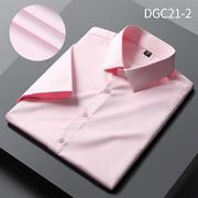 DGC21-2