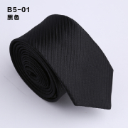 佐馬仕新款男士韓版商務休閑窄領帶B5-01