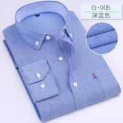 2017春季新款长袖衬衫G-005