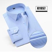 2019佐马仕新款高档男士休闲商务衬衫高棉系列K1957
