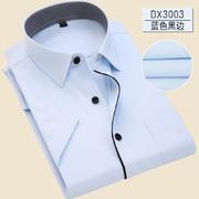 佐马仕新款男士商务休闲工装短袖衬衫DX3003