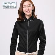 2017佐马仕女士新款纯色镶边 长袖工装衬衫NXB2657