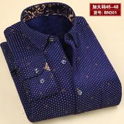 16新款加大碼45-48真超保暖襯衫BN301