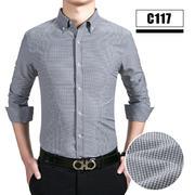 2019佐马仕春夏新款男士休闲职业长袖衬衫C117
