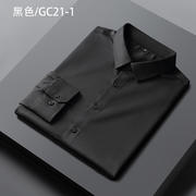 GC21-1