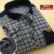 2015男士加绒全棉格子保暖衬衫80602
