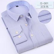 2017春季新款长袖衬衫G-001