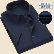 佐马仕新款男士商务休闲工装短袖衬衫DX2651