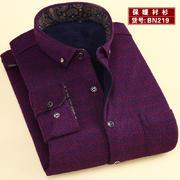 2016新款真超保暖衬衫BN219