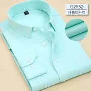 2016佐马仕新款男士正码版职业工装衬衫G2652