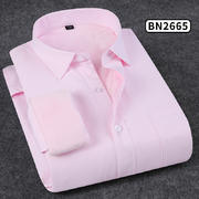 2018佐马仕新款男士纯色商务保暖衬衫BN2665