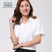 2016年佐馬仕新款女士V領工裝短袖襯衫DV2663