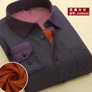 2015男士磁疗保健胸花保暖衬衫G200-ZXBN5202