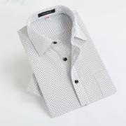 工装短袖衬衫DNG3002