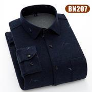 BN 207