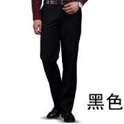 佐馬仕新款男士職業西褲669黑色