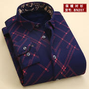 2016新款真超保暖衬衫BN207