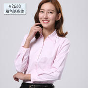 2016佐马仕新款女式长袖工装衬衫V2660
