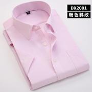 佐马仕新款男士工装商务正装DX2001