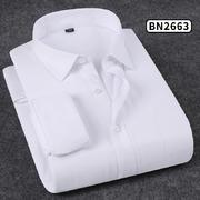 2018佐马仕新款男士纯色商务保暖衬衫BN2663